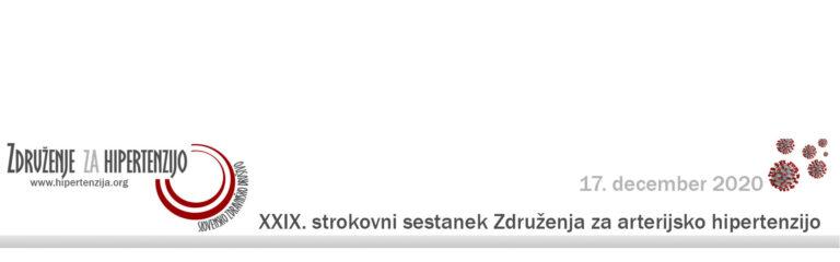 ZAH_2020